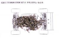 TITANIUM SCREW SET A